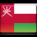 Oman Flag (علم عمان)