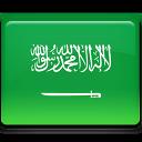 Saudi Arabia (علم السعودية)
